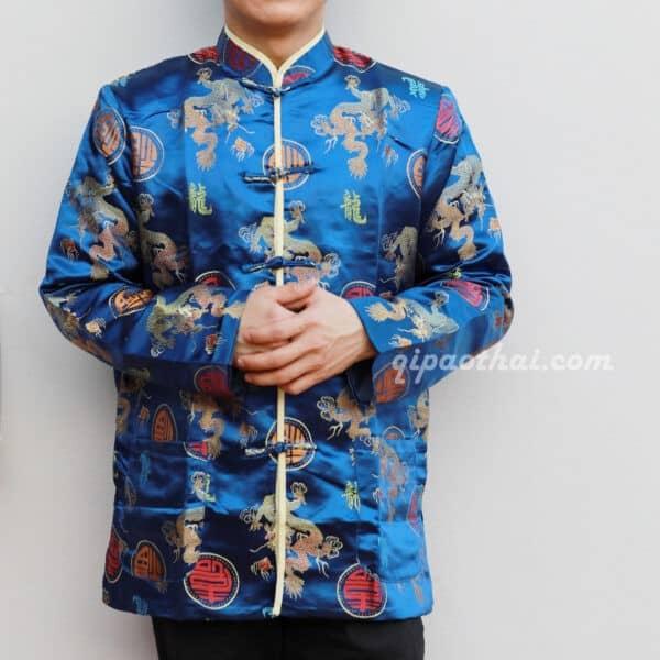 เสื้อตรุษจีนผู้ชาย แขนยาว สีน้ำเงิน ลายมังกรคู่เหรียญซังฮี้ หล่อมากๆ