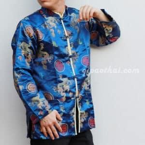 เสื้อตรุษจีนผู้ชาย แขนยาว สีน้ำเงิน ลายมังกรคู่เหรียญซังฮี้