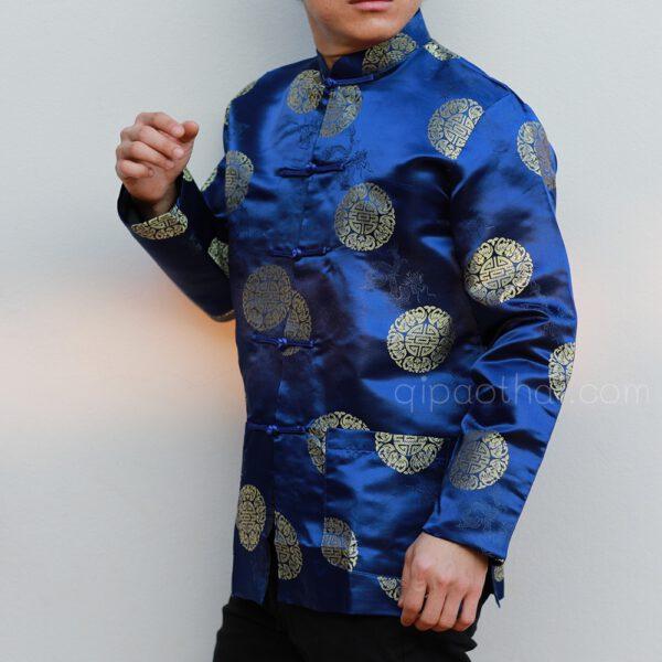 เสื้อตรุษจีนผู้ชาย (เสื้อกี่เพ้าผู้ชาย) แขนยาว สีน้ำเงิน
