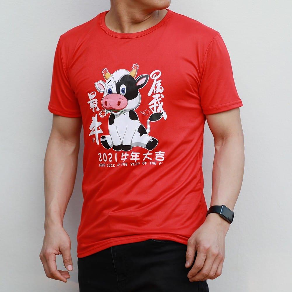 เสื้อยืดปีวัว-2021