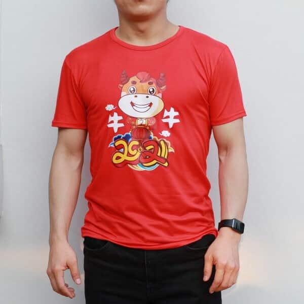 เสื้อยืดตรุษจีน (เสื้อตรุษจีน) ปีวัว-2021